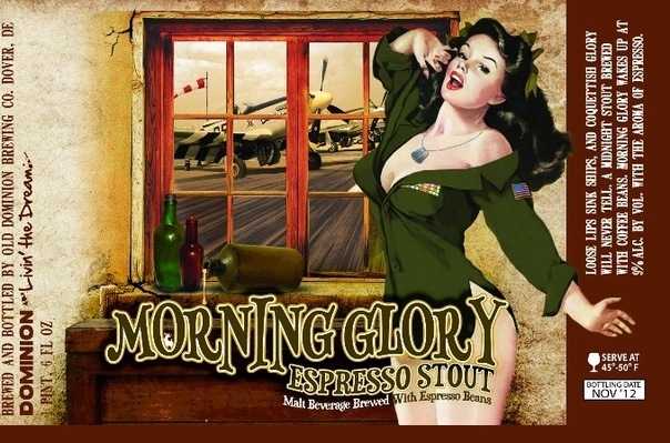 Morning Glory Beer Old Dominion Morning Glory