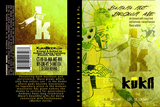 Andean Kuka Banana Nut Brown Beer