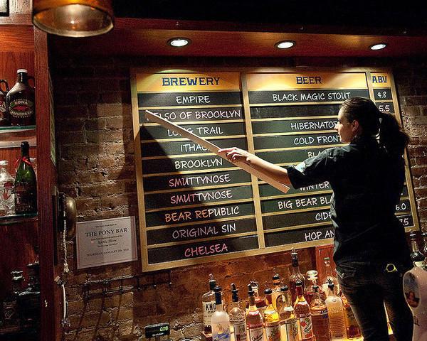 creative digital beer displays